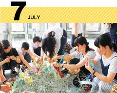 キャンパスカレンダー7月