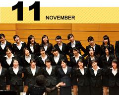 キャンパスカレンダー11月