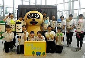 2019 高松大学・高松短期大学オープンキャンパス 第3回