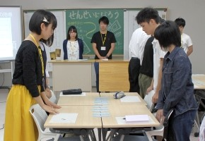 2018 高松大学・高松短期大学オープンキャンパス 第2回