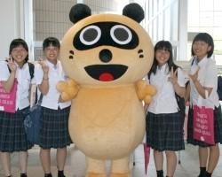2018 高松大学・高松短期大学オープンキャンパス 第4回